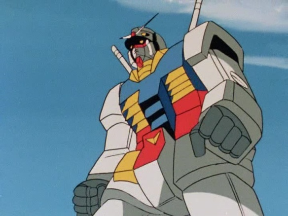 Gundam993